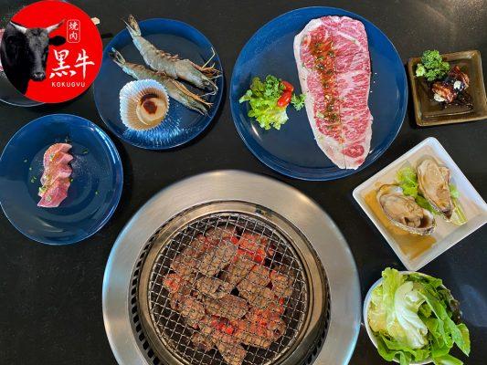 BBQ Wagyu và BBQ hải sản